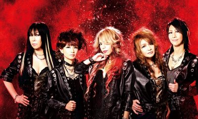 Show-ya Nemophila Heavy Metal femeninas Japón livestream