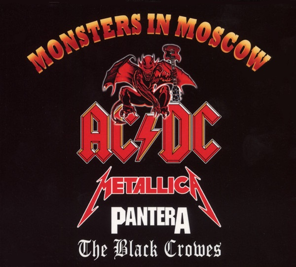 Monsters Of Rock Moscow 1991 Flyer