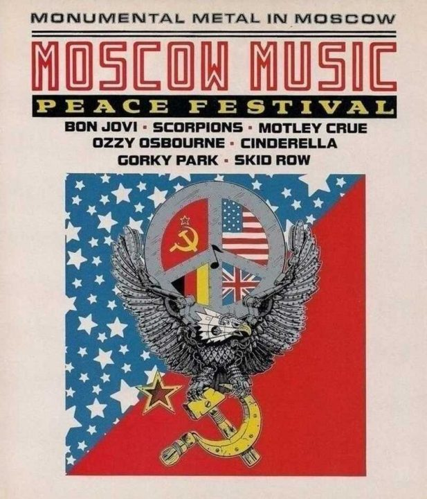 Moscow Music Peace Fest