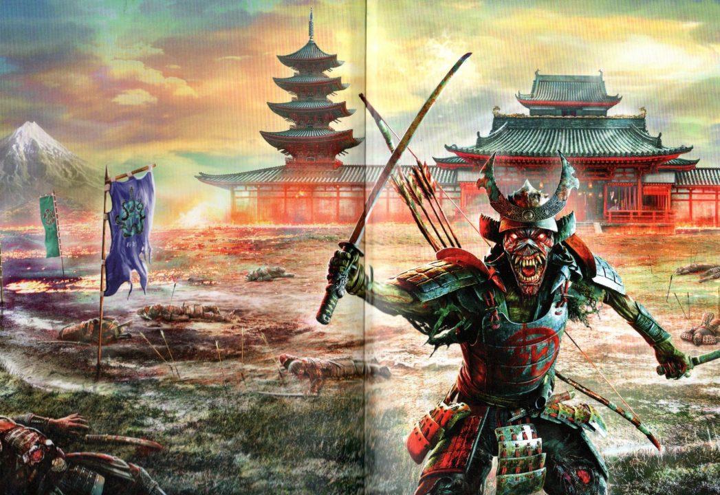 iron maiden senjutsu reseña 2021